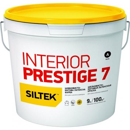 "SILTEK Interior Prestige ""7"""
