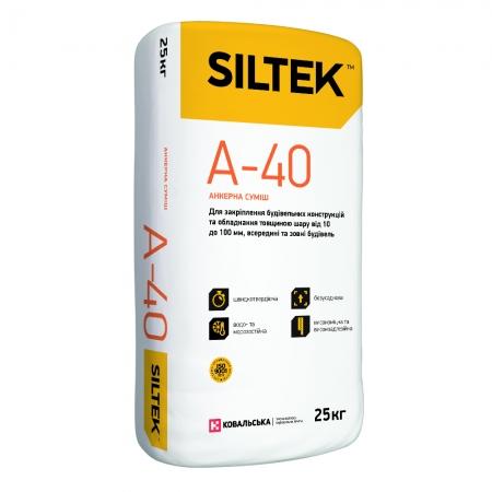 SILTEK A-40