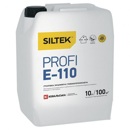 SILTEK Profi E-110