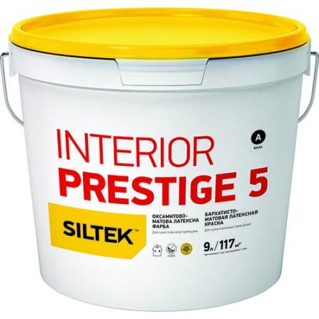 "SILTEK Interior Prestige ""5"""