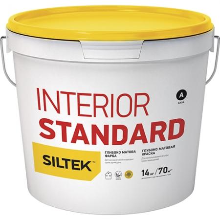 SILTEK Interior Standard