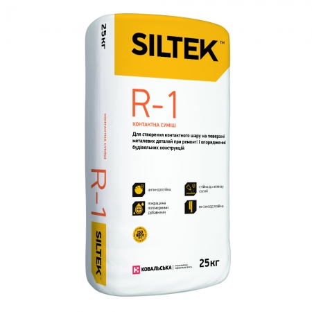 SILTEK R-1