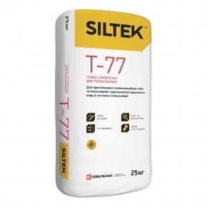 SILTEK T-77